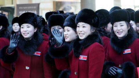 Corea del Sur Cheerleaders