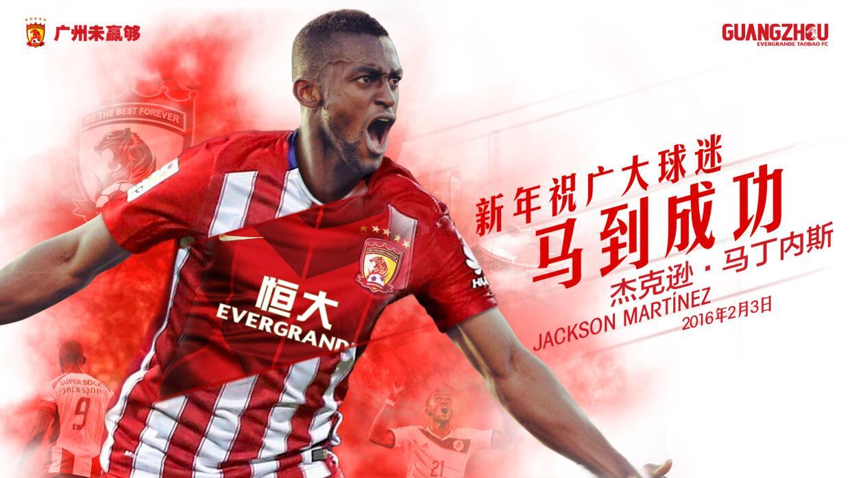 Jackson Martínez al fútbol de China.