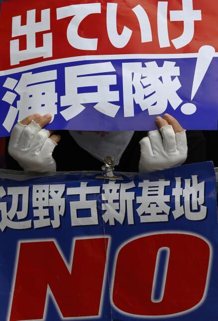 Protestan en Japón contra bases militares de Estados Unidos okinawa2.jpg