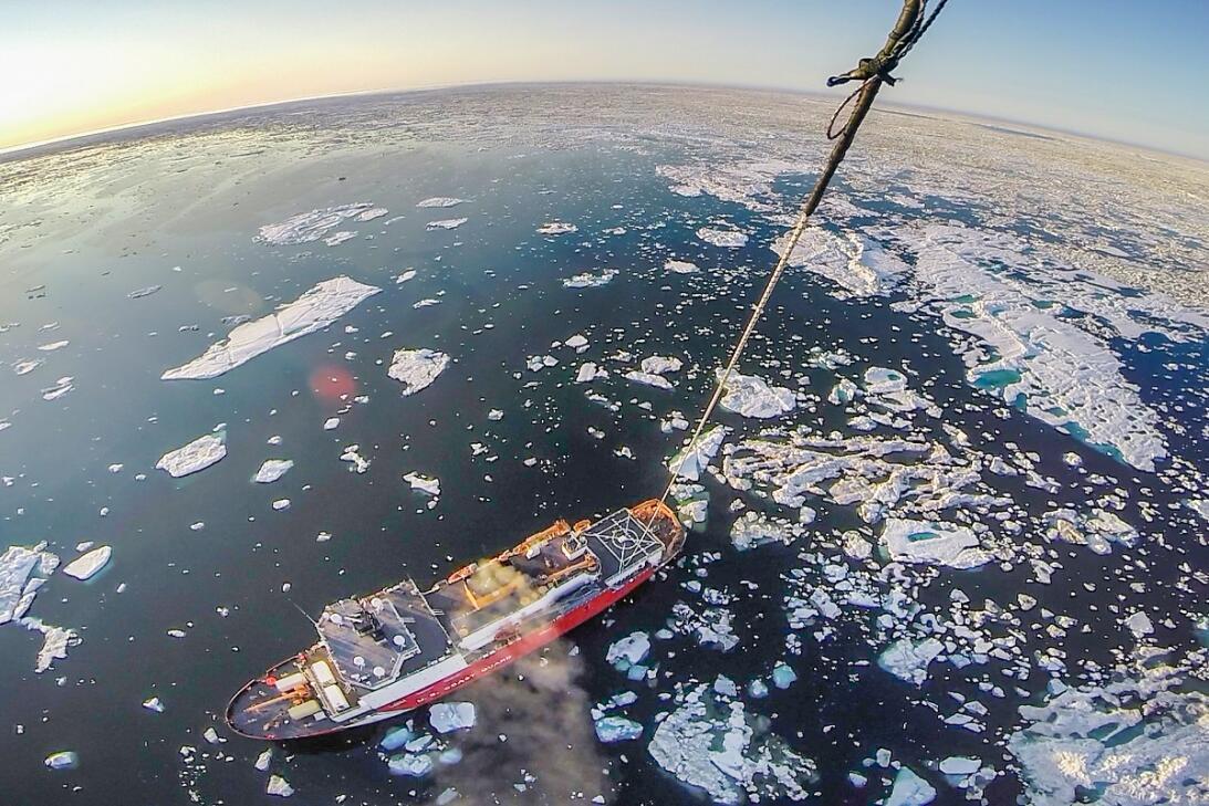 Este es el Healy, un barco rompehielos que estudia el Ártico ShrinkingAr...