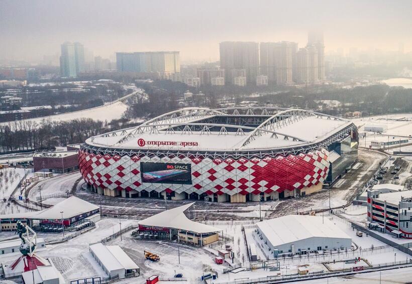 El Otkrytie Arena –Spartak Stadium– tuvo unas pequeñas remodelaciones an...