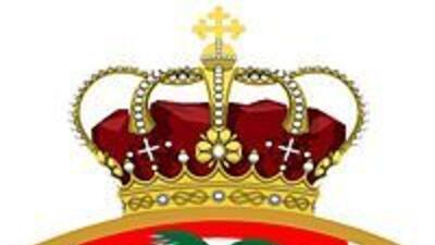 Logo del equipo Real Sociedad