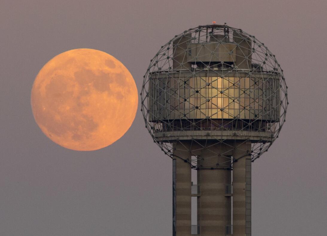 Superluna en el cielo de Dallas la noche del 13 de noviembre