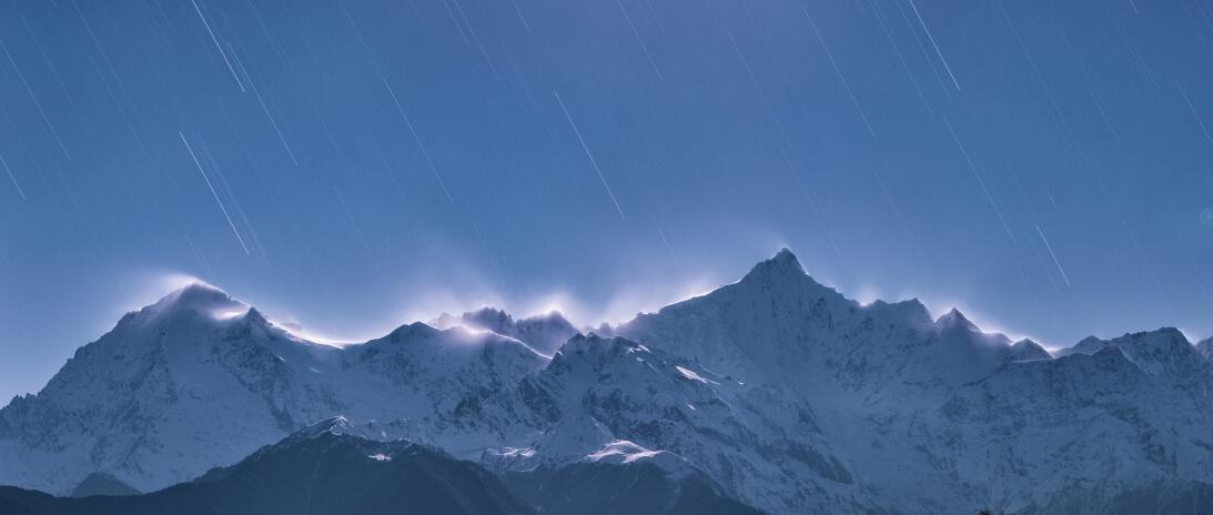 Fotografías astronómicas para disfrutar de las maravillas del espacio St...