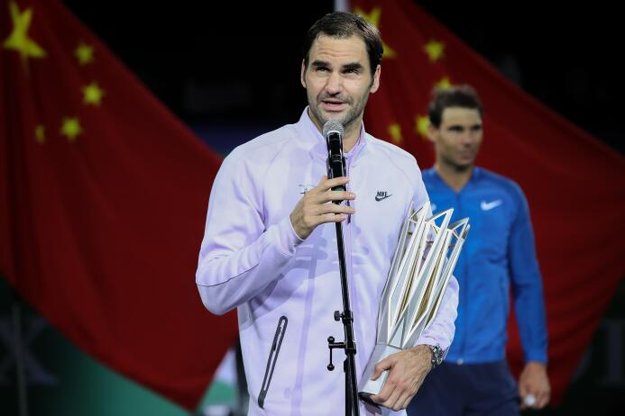 Roger Federer: Campeón del Masters de Shangái gettyimages-861604184.jpg