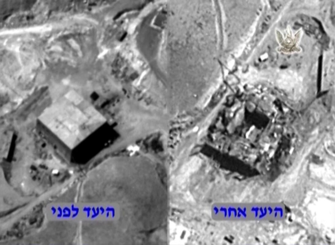 Israel Nuclear