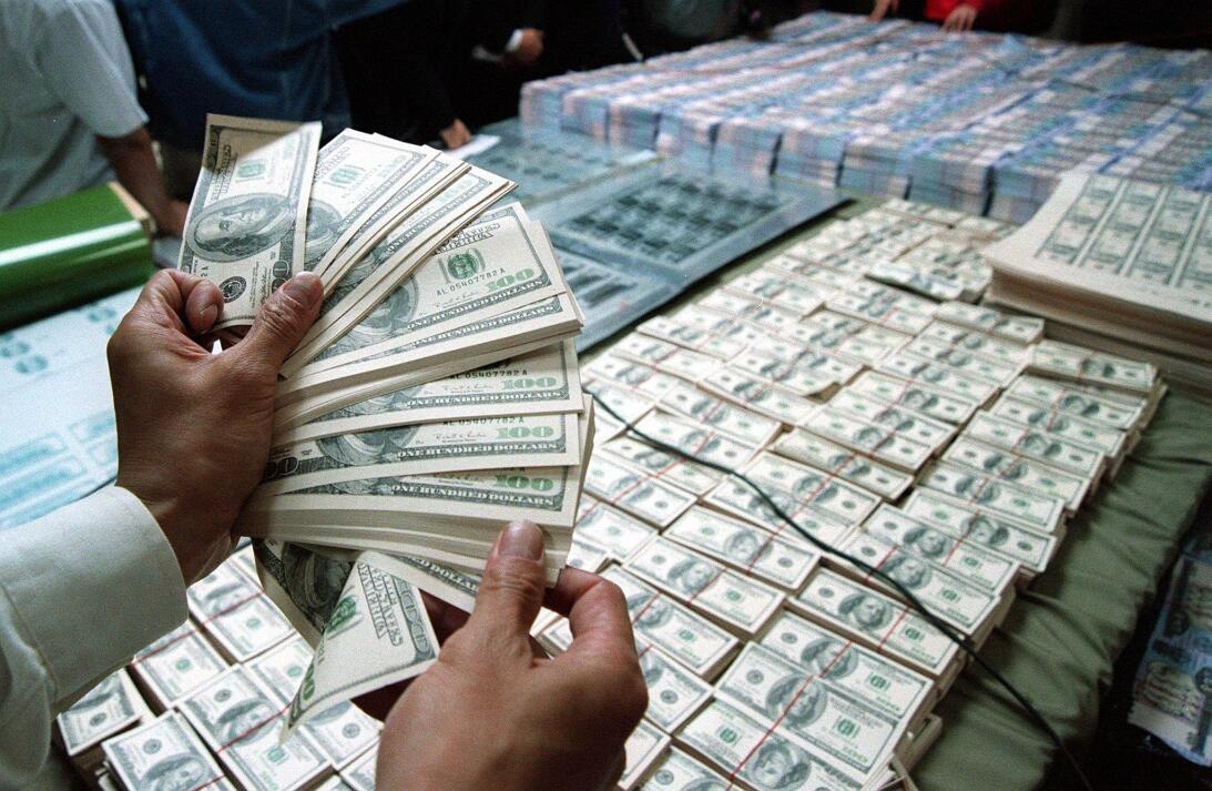 TAINAN, TAIWAN - NOVEMBER 19:  Some 10 million bogus US dollars and 60 m...