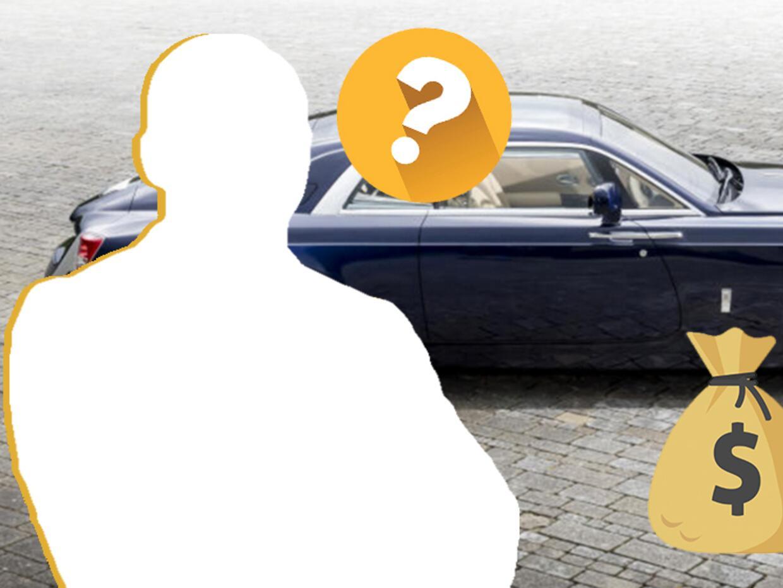 El misterioso comparodr del auto mas caro del mundo