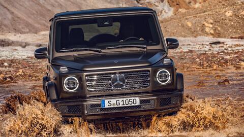 Mercedes-Benz G550 2019