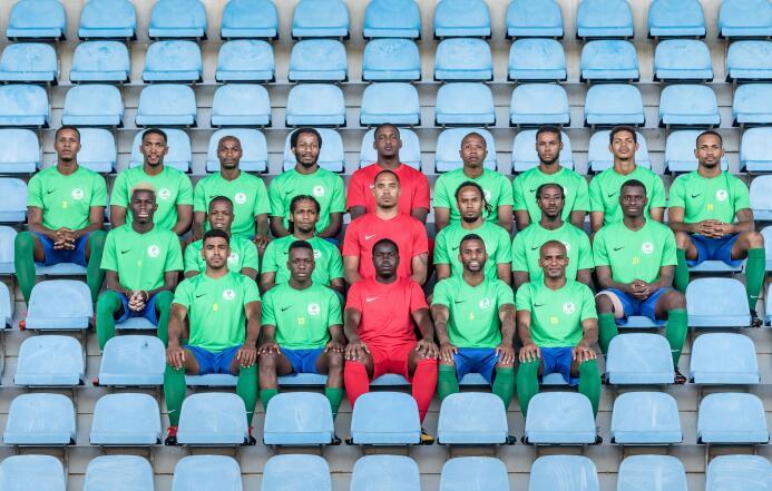 Estas son las espectaculares camisetas que verás en Copa Oro 2017 GettyI...