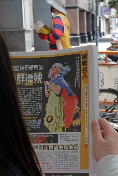 Medios chinos no pasaron desapercibido este detalle, cercano a la celebr...
