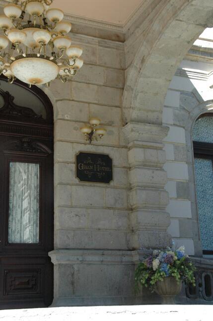 Fotos El Hotel de los secretos