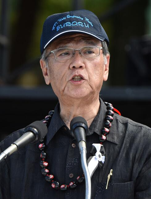 Protestan en Japón contra bases militares de Estados Unidos okinawa7.jpg