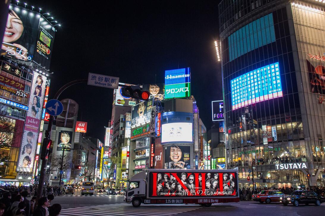 La tragedia en Tokio desató el apoyo internacional que implicó sustancia...