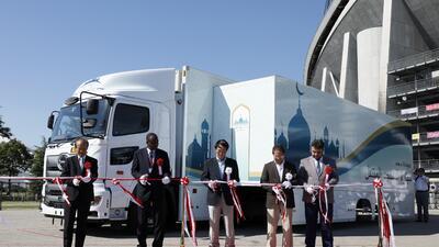 En fotos: lanzan la mezquita móvil para los Juegos Olímpicos de Tokio 2020