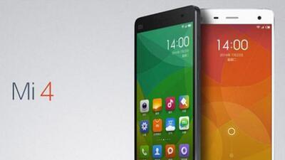 El M4 pretende ser un iPhone con sistema Android. (Foto: Xiamoi)