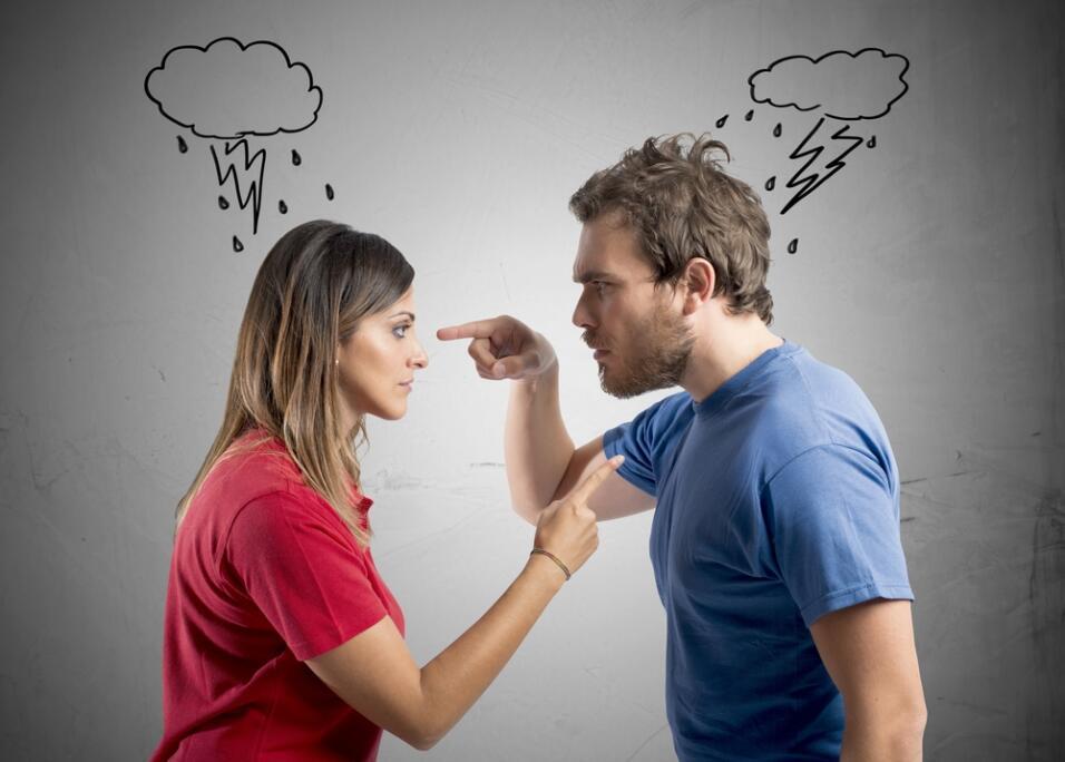 enojados - molestos - ira