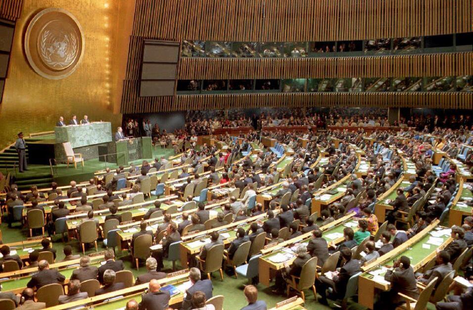 Taiwan Expulsada de la ONU