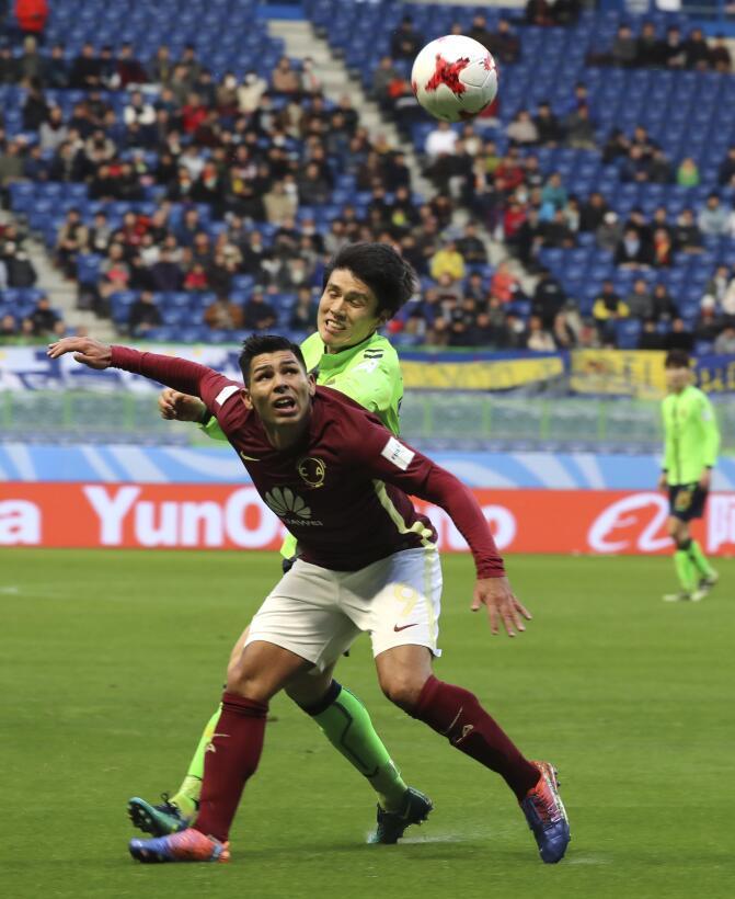 América vuela alto con su pase a semifinales en el Mundial de Clubes AP_...