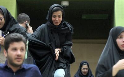 Ataque Irán