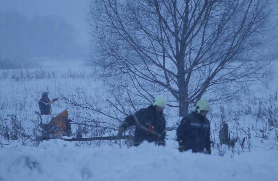 Avión se estrella cerca de Moscú con 71 personas a bordo 2018-02-11t1443...