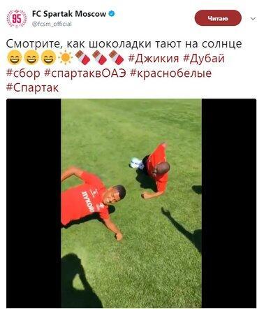 Spartak de Moscú desataó polémica al llamar 'chocolates' a sus jugadores...