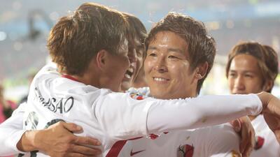 Conoce al Kashima Antlers, el rival de Chivas en el Mundial de Clubes
