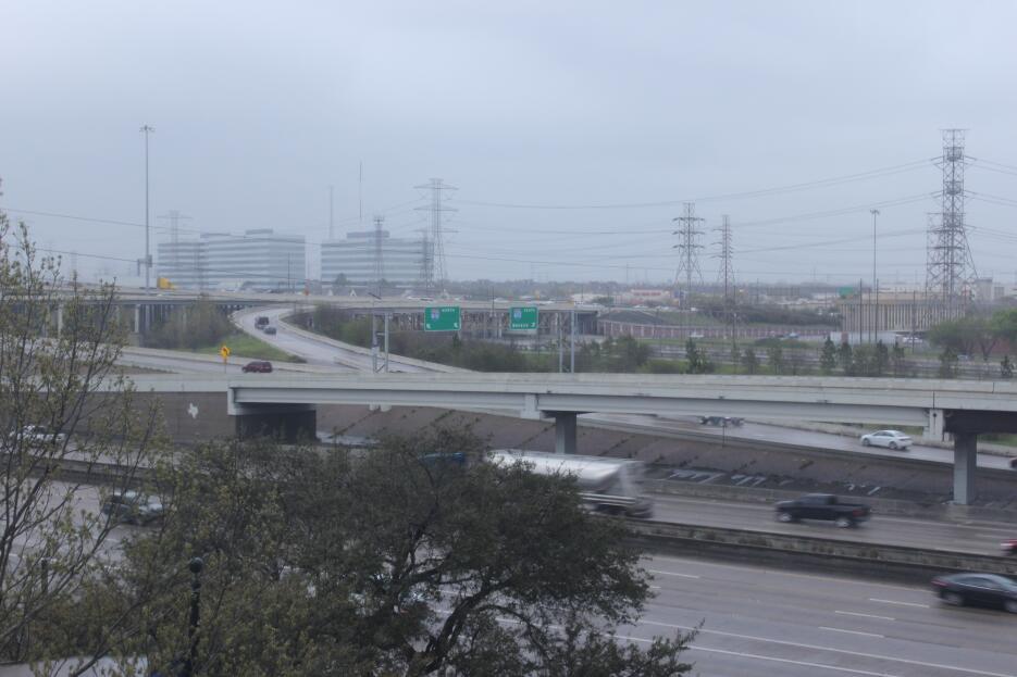 Un panorama con cielos grises en Houston