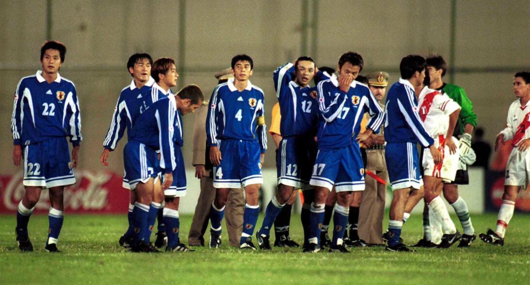 México, el invitado más competitivo en las Copa América desde 1993 JPN 1...