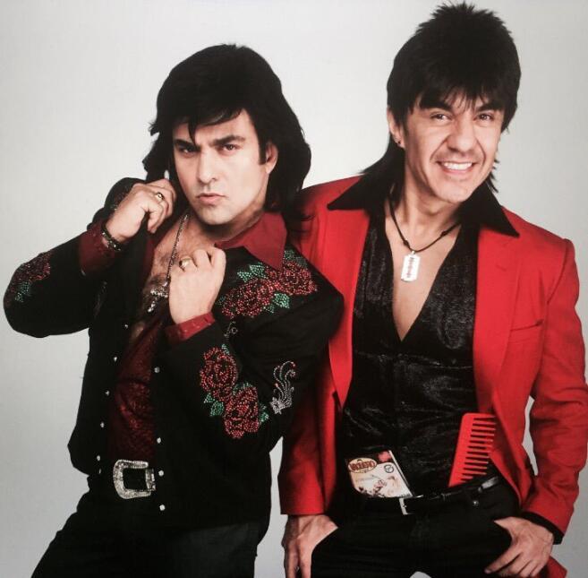 Nosotros los Guapos   Albertano y El Vitor