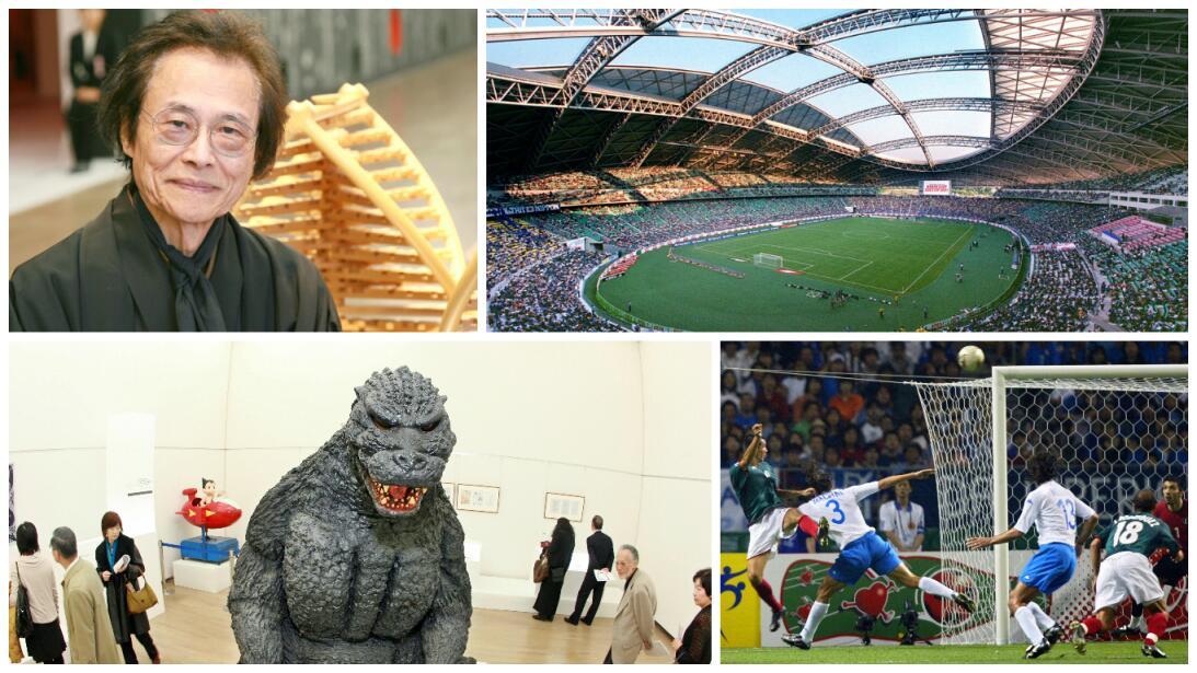 Este japonés construyó la casa de Godzilla y el estadio del golazo de Ja...