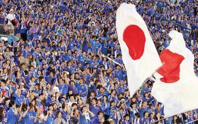 Japón dio a conocer su lista definitiva de jugadores para Brasil 2014 53...