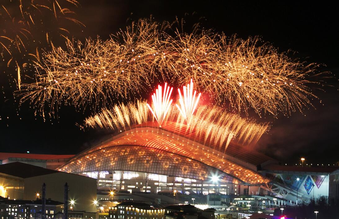 Imponente y moderno, así es el Olímpico de Sochi que acogerá al 'Tri' en...