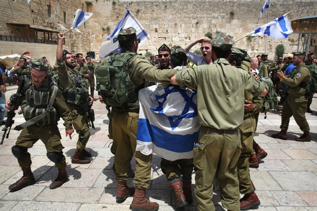 Militares Israel
