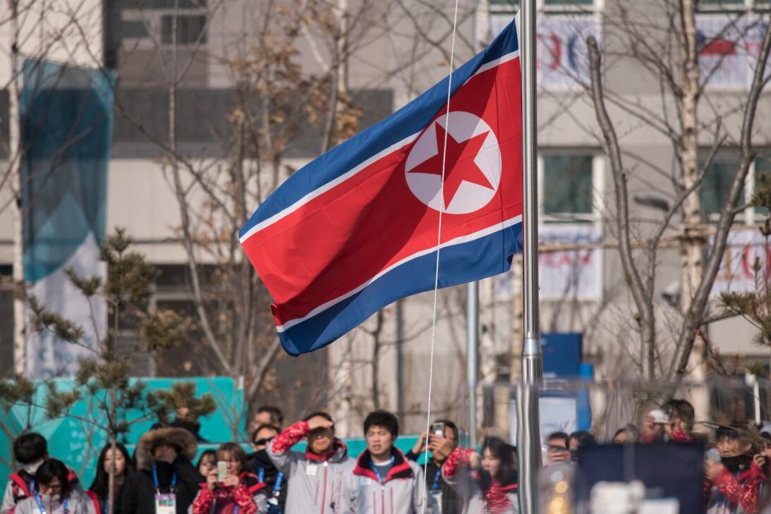 Llegada de Corea del Norte a Pyeongchang 2018 gettyimages-915604014.jpg