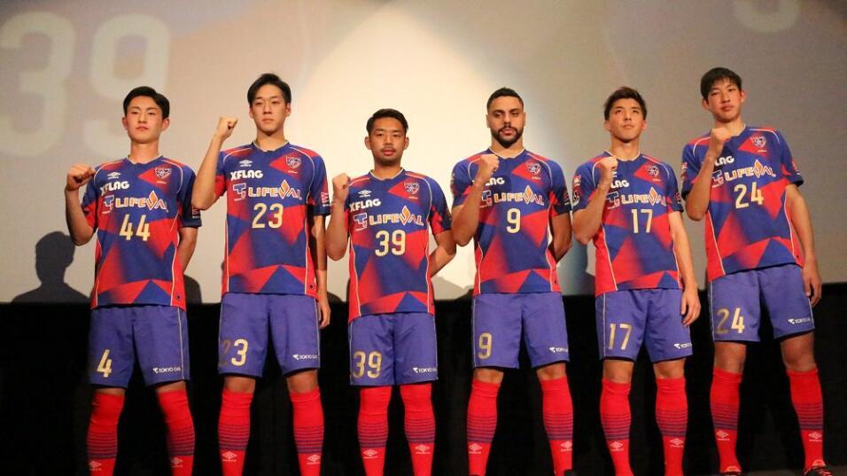 8. F.C. Tokyo - Umbro (Japón)