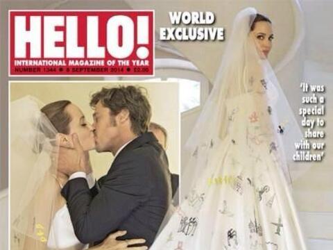 La revista Hello!, en Reino Unido, también tuvo la exclusiva de l...