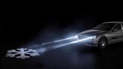 Luz digital: nuevo sistema de iluminación automotriz capaz de dar instrucciones al conductor