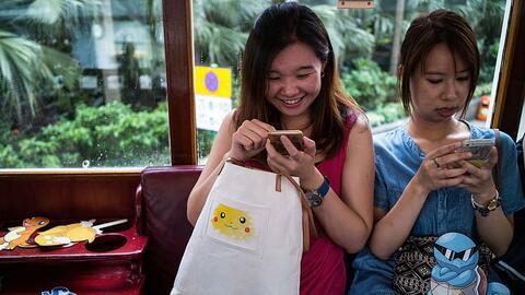 La idea es incentivar a los jóvenes japoneses visitar la zona