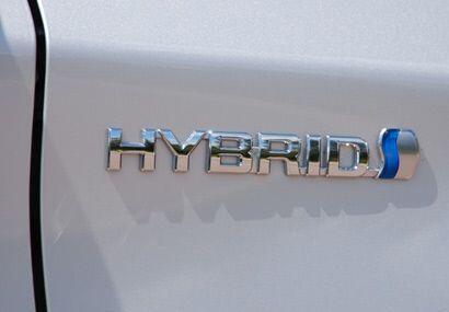 El sistema híbrido se mejoró en 90%, lo que aumenta la eficiencia y redu...