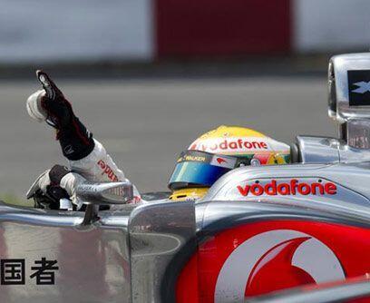 GP de CANADÁ, 16 de junioLewis Hamilton ganó el Gran Premio de Canadá y...