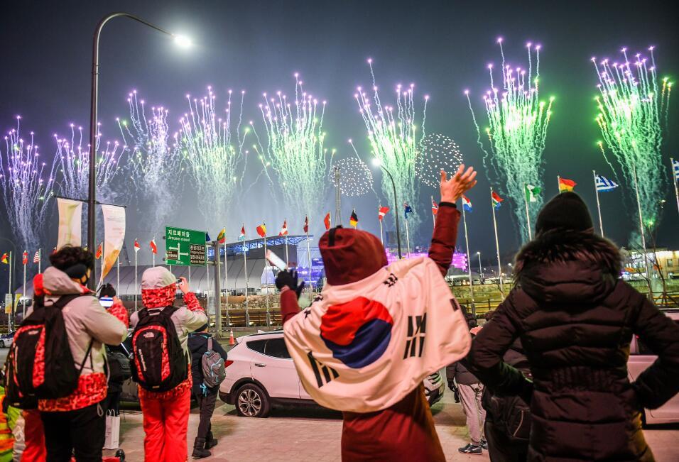 ¿Donald Trump y Kim Jong-un juntos en los Juegos Olímpicos de Pyeongchan...