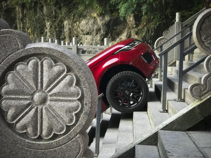 Range Rover Dragon's Challenge
