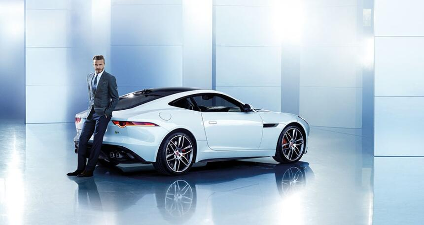 David Beckham es hoy el embajador de la marca Jaguar en China. Un país e...