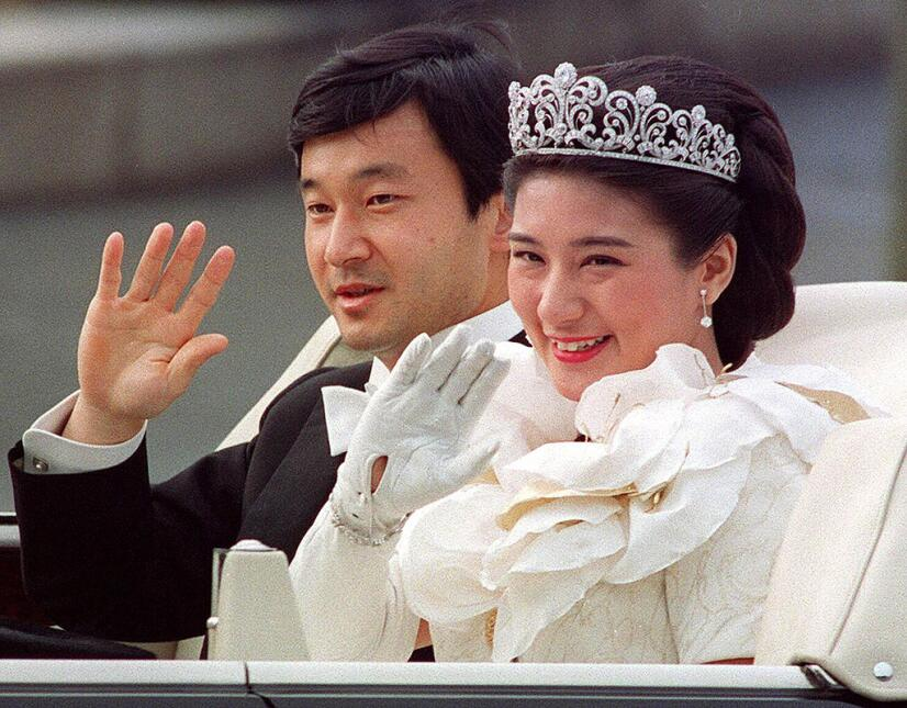 El príncipe Naruhito de Japón y Masako Owada .